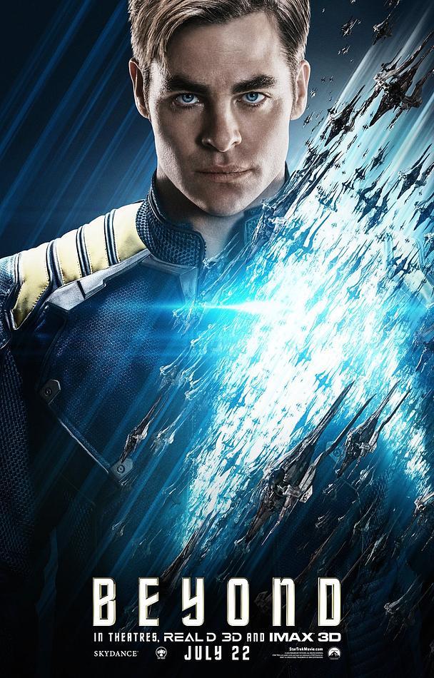star-trek-beyond-3d-characterposter-captain-kirk