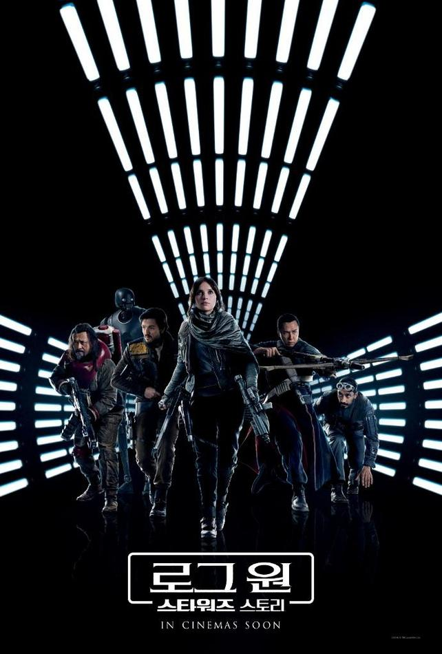 Rogue-One-A-Star-Wars-Story-3D-poster-2